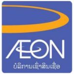 AEON Lao Launches EXPRESS CARD to Serve Customer