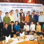 Lao Young Officials Leave for Japan to Upgrade Knowledge, Skills