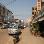Laos Minister Frets Over 'Too Many Foreign Language Signs' In Capital