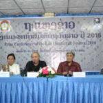 Association Announces 15th Handicrafts Festival
