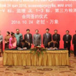Construction, Consultancy Firms Sign on for Laos-China Railway