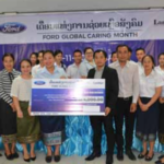 Ford Motor Company, Hospitality Training Institute Assist Primary School