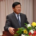 Prime Minister Thongloun Joins in Celebration of National Teacher's Day