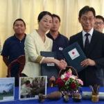 Japan Funds Upgrade of UXO Training Centre