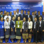 KOICA Holds Conference on World Friends Korea Volunteers