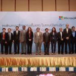 Ministry of Post and Telecommunications and Microsoft Hosts Government Solution Day