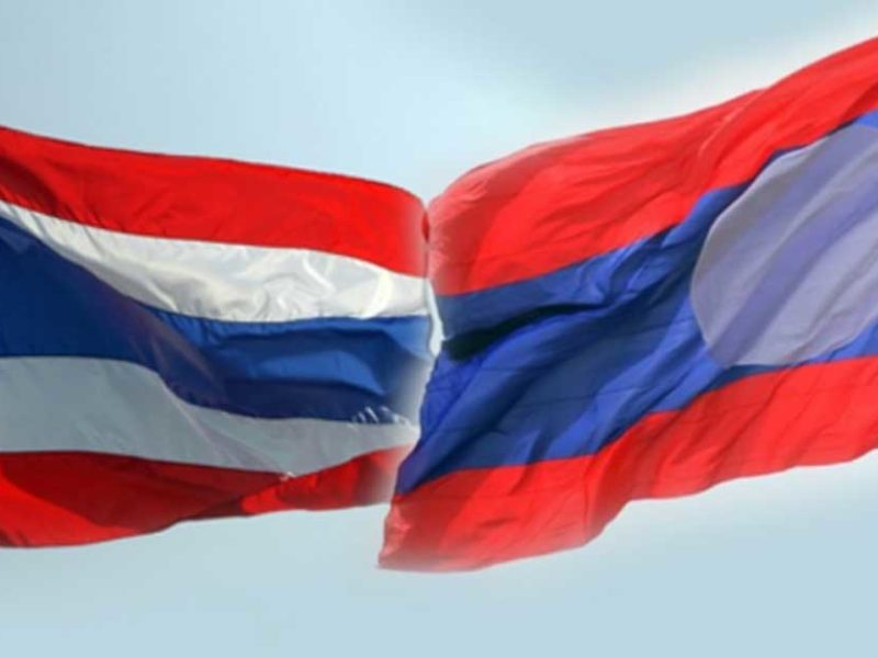 Laos and Thailand Business Forum