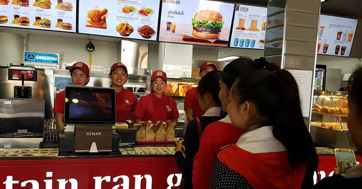 Lotteria Opens Second Branch at Dongdok