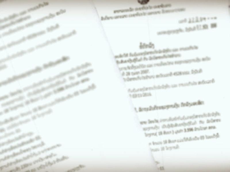Laos Draft Laws