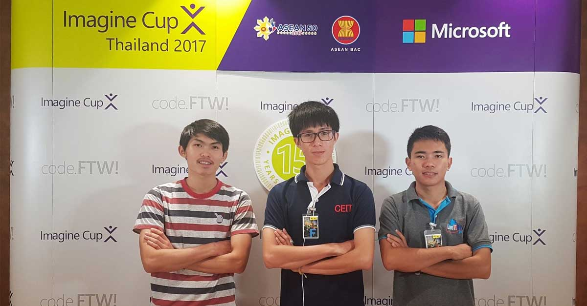 Laos-Team-BUG5-Imagine-Cup-Thailand