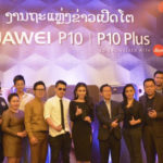 HUAWEI P10/P10 Plus Official Launch