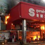 Fire at Sang Jiang: Chinese Market Ablaze