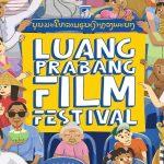 Luang Prabang Film Festival Announces 2017 Lineup