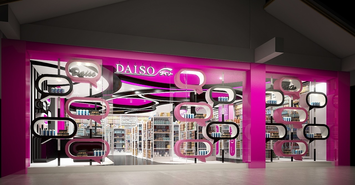 Daiso Japan Enters Lao Market