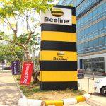 Govt Acquires Beeline for 22 Million USD