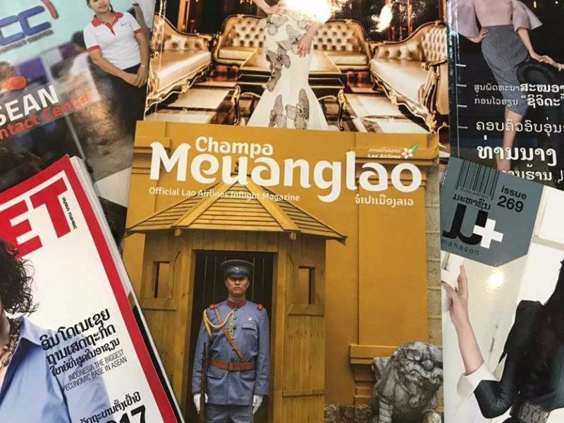 Famous Magazines in Laos