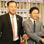 Khonkaen Airlines