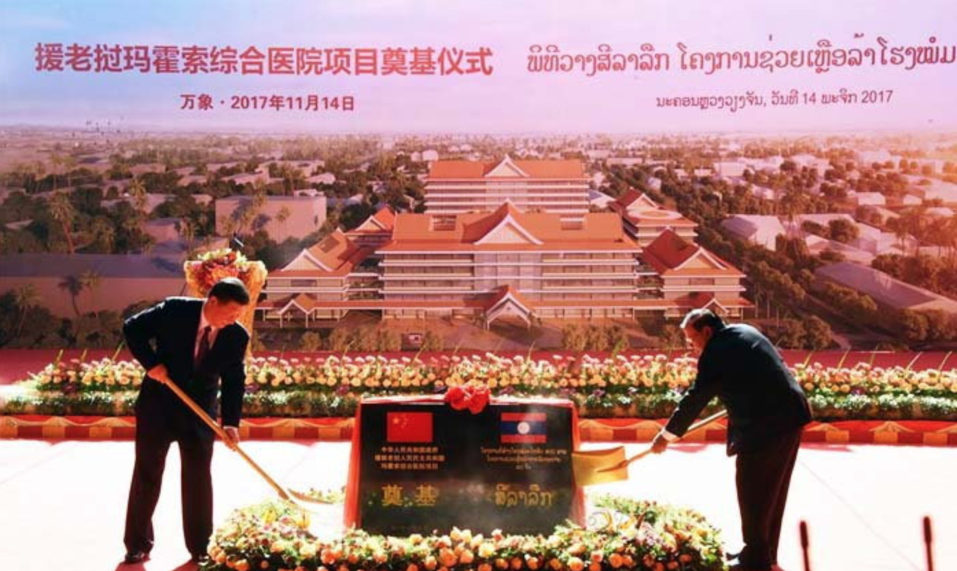 President Xi and President Vorachit at Mahosot Hospital Upgrade Ground Breaking Ceremony, Nov 2017 (Photo credit: KPL)