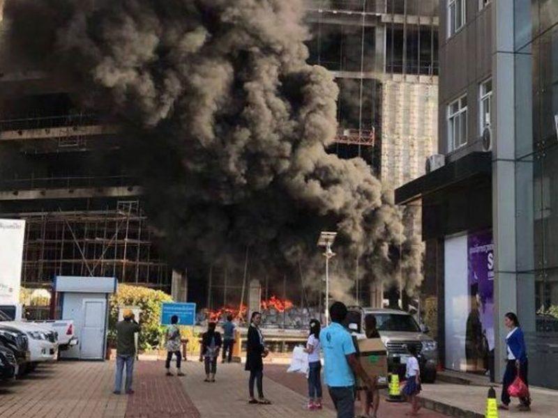 WTC Fire