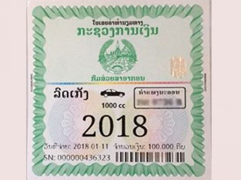 2018 road tax Laos