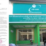 Laokham Executive Detained for Defrauding Investors
