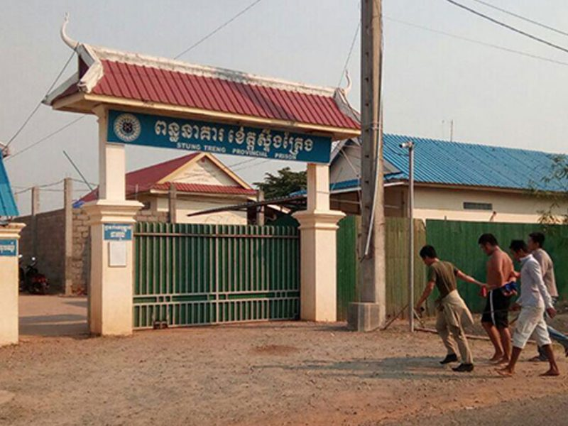 Lao Prisoners Break Out Stung Treng Prison