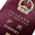 Chinese Investors Urge Lao Government to Improve Visa Procedures