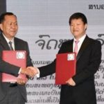 First Chinese Language Newspaper Soon to Be Launched in Laos