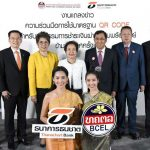 BCEL Partners with Thanachart Bank for QR Code Banking in Thailand