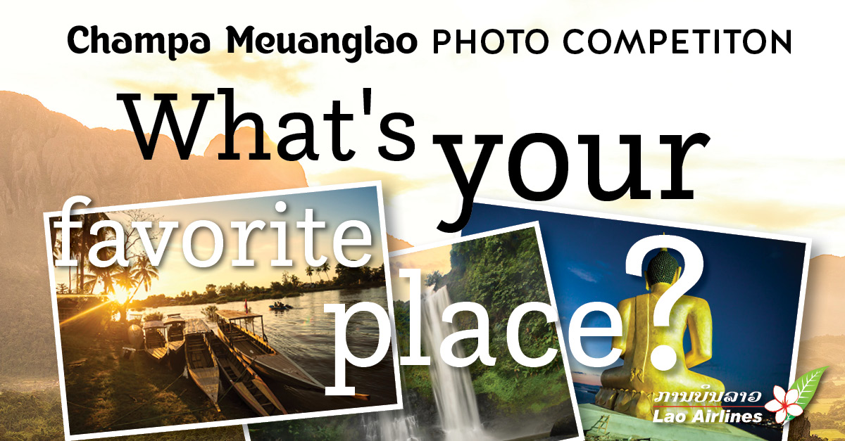 My Favorite Place photo competition