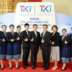 TKI Insurance Causes a Stir in the Lao Insurance Market