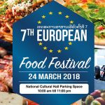 Save the Date: 7th Annual European Food Festival – March 24th