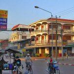 Kaysone Phomvihane City