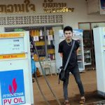 Rising Fuel Prices Cause Inflation