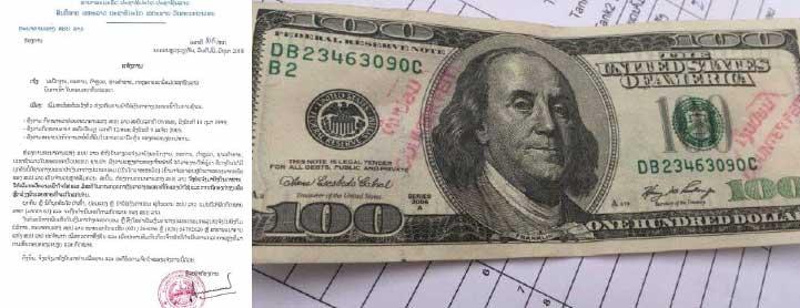 Fake US Dollar Notes