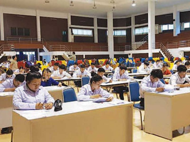 NUoL Entrance Exams Online