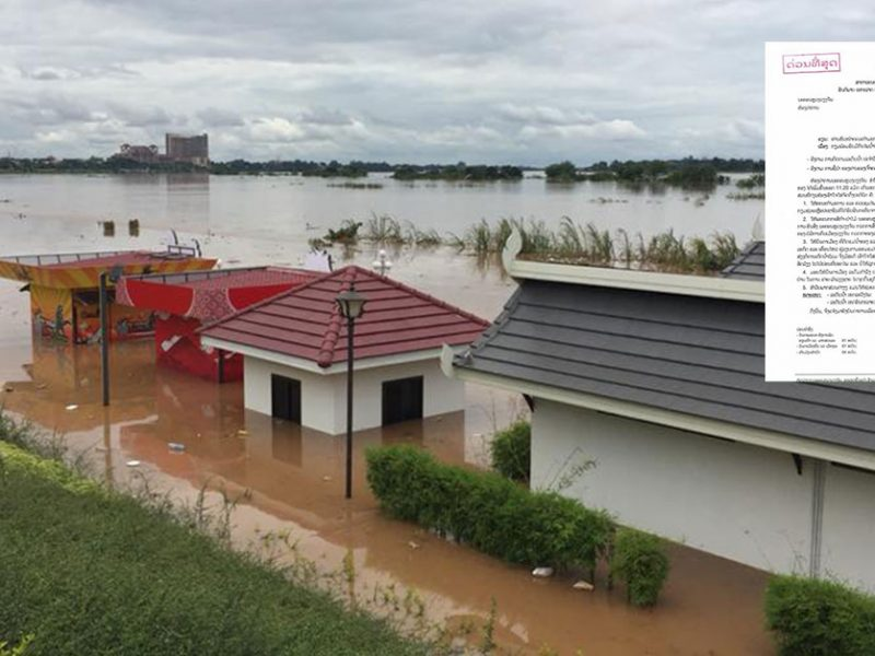 Nakarath City in Chao Anouvong Park Partially Submerged Under Water