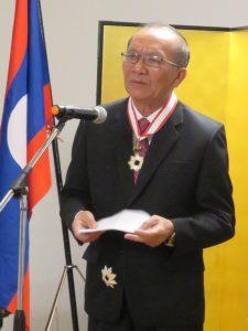 Mr Somphou Douangsavanh