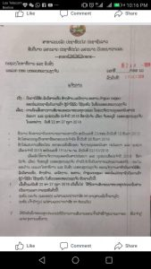 Road Closure announcement in Vientiane Laos