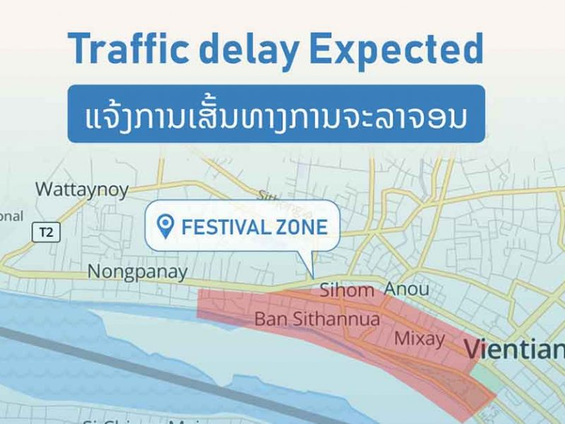 Pedestrians & Cyclists rule! Road closures for Boat Racing Festival 2018 in Vientiane Capital