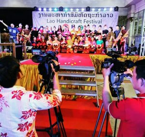 Lao Handicraft Festival 2018