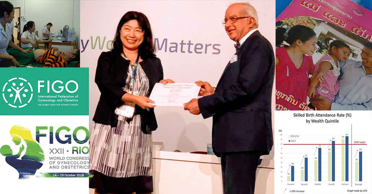 Dr Hiromi Obara presented with FIGO Award at World Congress in Rio de Janeiro, Brazil.