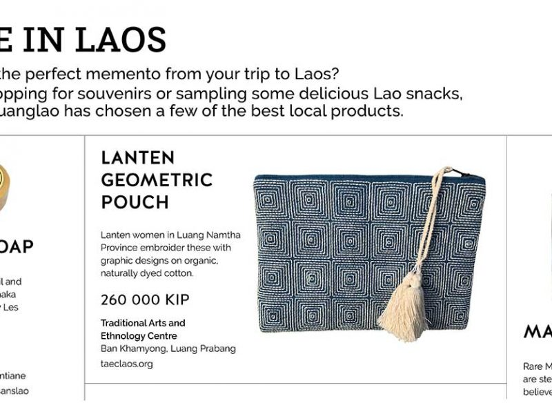 Made in Laos