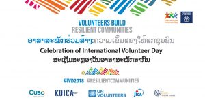 International Volunteers Day in Vientiane, Laos