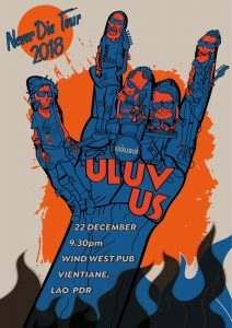 ULUVUS: Like an Old Hand Back From A Distant BBQ, Ready to Rock!