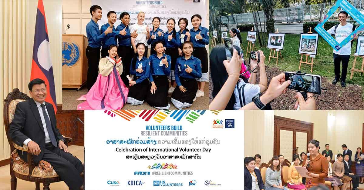 International Volunteers Day in Vientiane, Laos