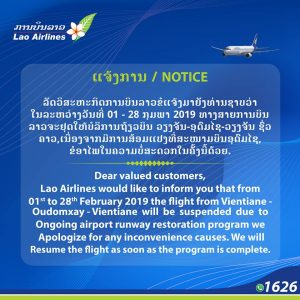 Oudomxay Airport Shuttered For Runway Renovations in Feb: Lao Airlines