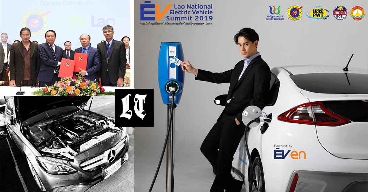 Electric Vehicles (EV) closer in Laos with Agreement Between EDl & EVLao