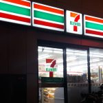 Will 7-Eleven come to Laos?