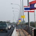 Lao-Thai Friendship Bridge